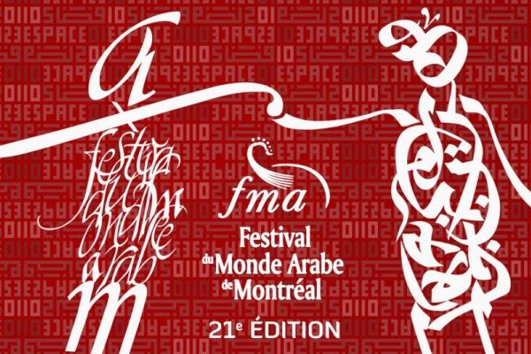 site rencontre arabe montreal
